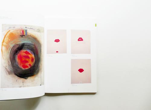 ジム・ダイン 展―身体の比喩 図録