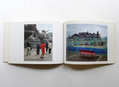 ヴィム&ドナータ ヴェンダース写真展ー尾道への旅
