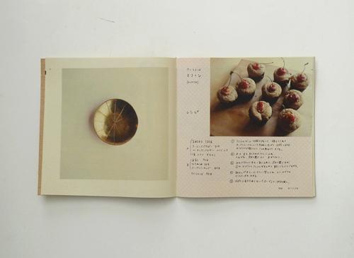 カワチ製菓 展 カタログ