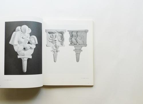 河井寛次郎と植木茂—ふたりの木彫 展 図録