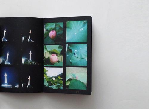 Rinko Kawauchi: SHEETS