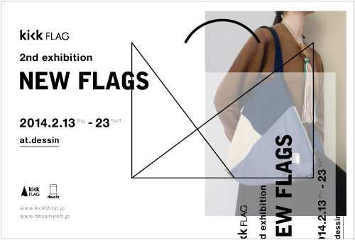 kick FLAG  2nd exhibition