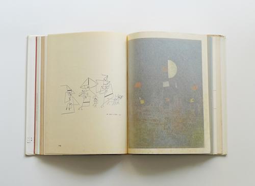 ポール・クレー 造形芸術論—作品と生涯