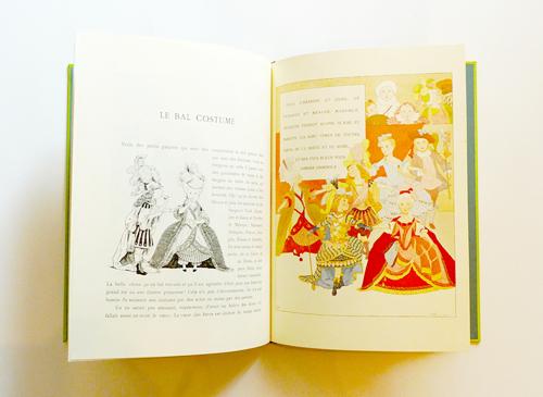 復刻 世界の絵本館—ベルリン・コレクション III ー