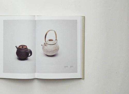 内田鋼一展—うつわからの風景—図録