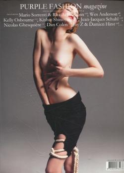purple fashion magazine 各号