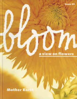 bloom a horti - cultural view 各号