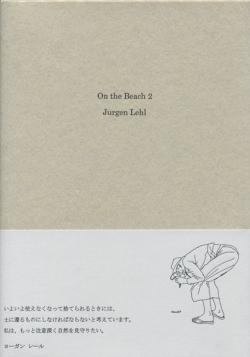 Jurgen Lehl: On the Beach 各巻