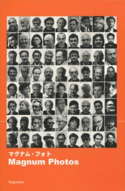 PHOTO POCHE / POCKET PHOTO シリーズ各号