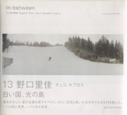 In - between シリーズ 13. 野口里佳