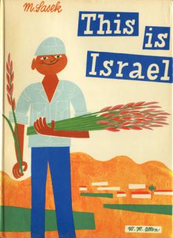 MIROSLAV SASEK: This is Israel