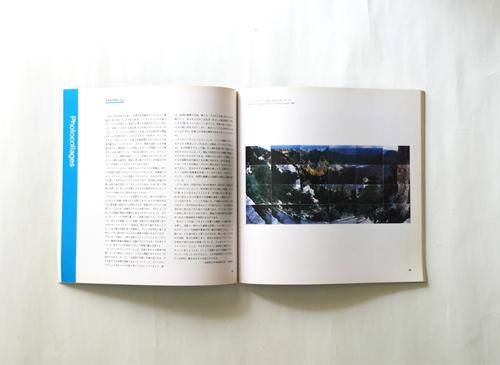 ホックニーのカメラワーク 展 図録