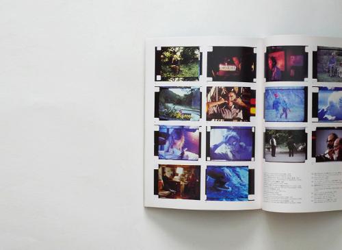 ジョナス・メカス映画美術館 建設賛助計画 オリジナル版画入りカタログ