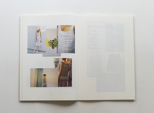 mina perhonen 紋黄蝶 2008→ Spring / Summer Collection