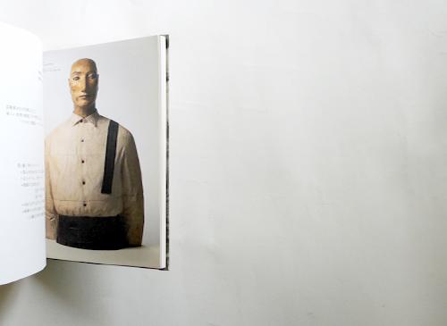 舟越桂 夏の邸宅—アール・デコ空間と彫刻、ドローイング、版画展図録