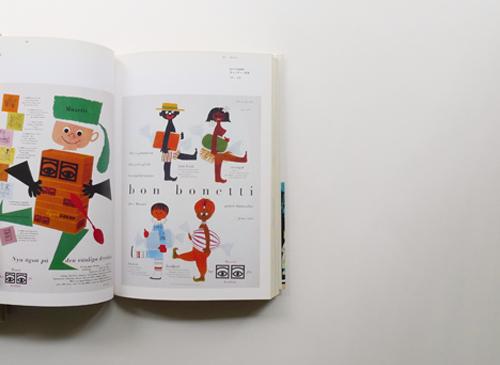 オーレ・エクセル swedish graphic designer