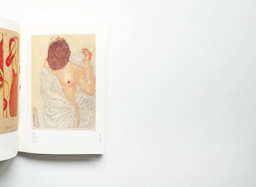 恩地孝四郎 色と形の詩人 展 図録