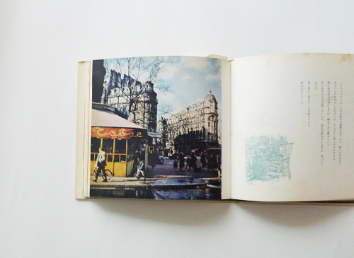 パリの裏街