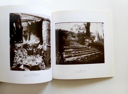 パリ・街・人 アジェとカルティエ=ブレッソン 展 図録