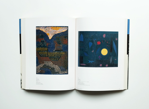 Paul Klee and His Travels 旅のシンフォニー パウル・クレー 展図録