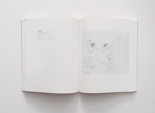 Paul Klee in Jana 1924