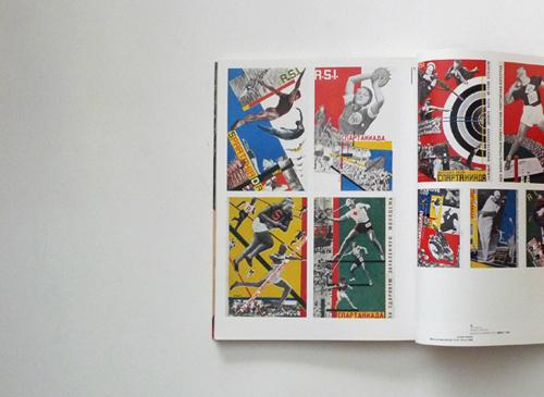 ポスター芸術の革命 ロシア・アヴァンギャルド展図録