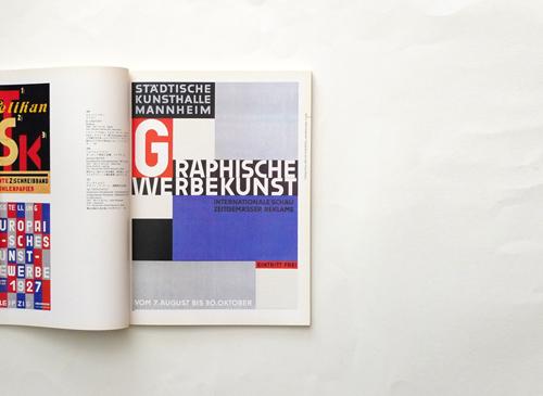隆盛期の世界ポスター展2
