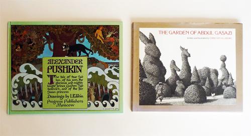 とっておきの18冊 原本ほるぷ世界の絵本第9集 全巻揃い