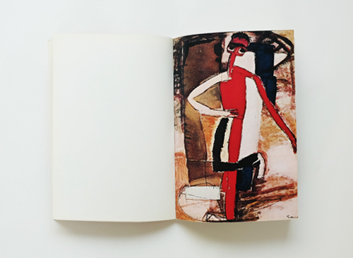 Shiguejiro Sano: Peintre Japonais