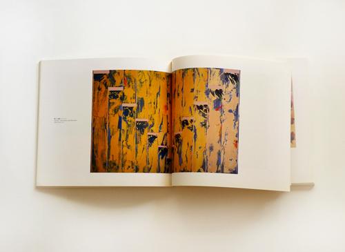 「色彩」としてのスフィンクスー加納光於展 図録