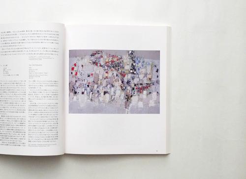 ニコラ・ド・スタール 展 図録