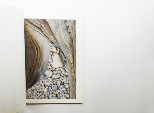 Alan Magee: STONES and Other Works