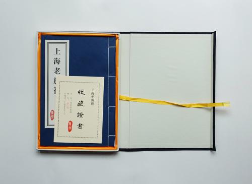 上海老旗袍 郵票珍藏册 (Shanghai cheongsam, Stamp collection)