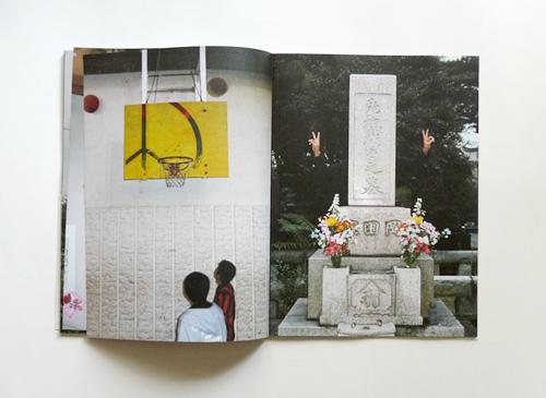Peter Sutherland: TOKYO NATURAL FANTASY