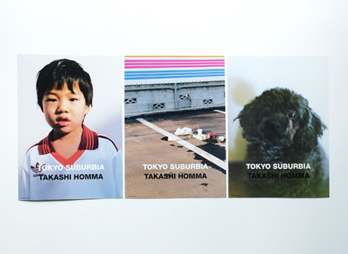 TOKYO SUBURBIA 9 POSTERS [signed]