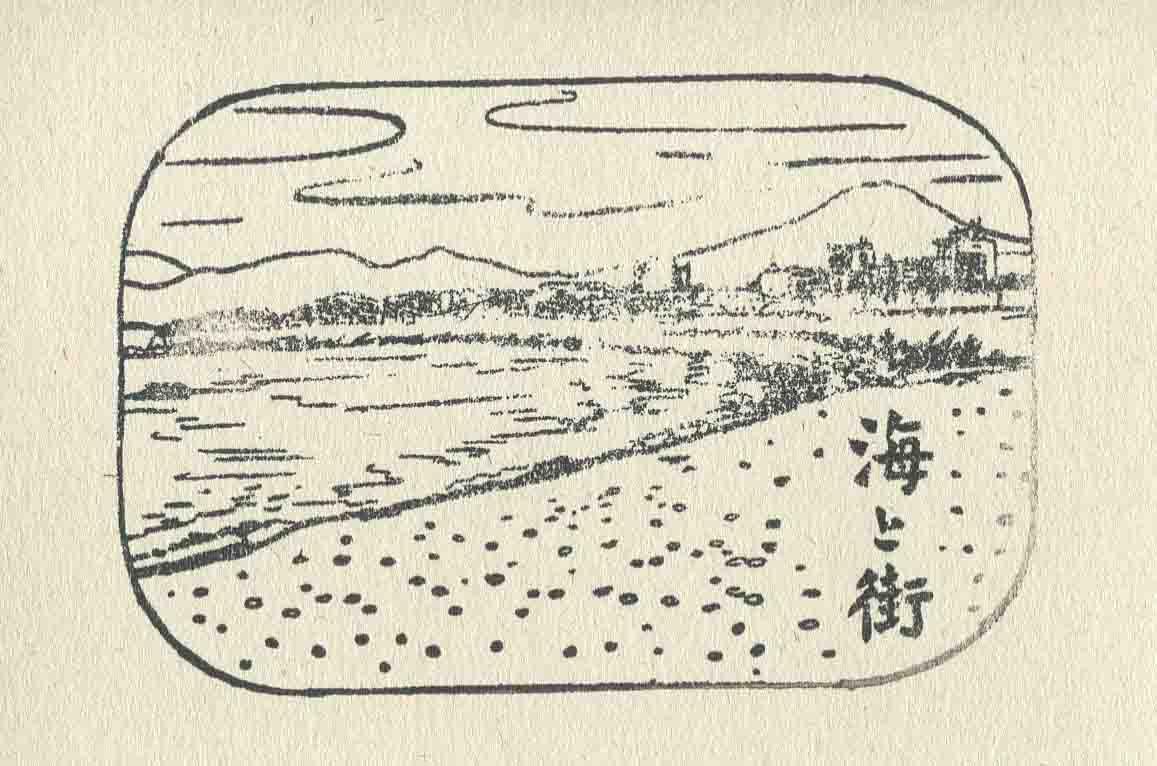 平岡瞳版画展「海と街」