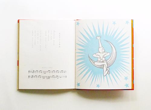 詩の絵本 各巻