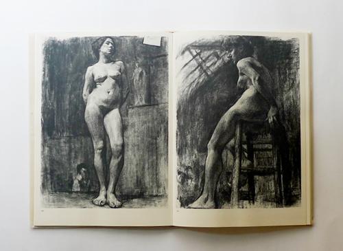 安井曾太郎素描集 1904-1910