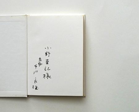 ggg 早川良雄